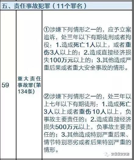北京保安公司 (2).jpg